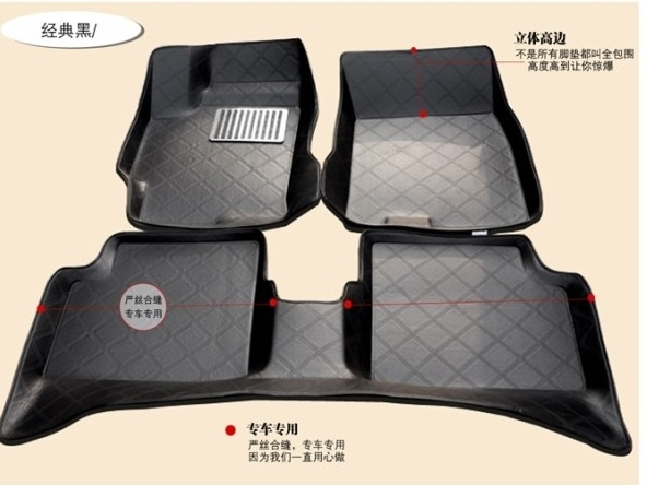 Free shipping for Lifan X60 620 520 special floor mats waterproof non-slip car rugs Lifan x60 wear-resisting car ottomans(China (Mainland))