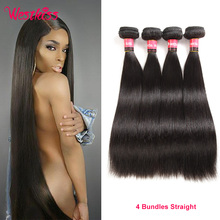 Buy West Kiss Hair Company Human Hair Bundles 8 to 40inch Brazilian virgin hair straight 4 bundles per lot Natural Black 1b color for $113.69 in AliExpress store