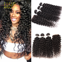 Deep Curly Brazilian Virgin Hair With Closure Rosa Hair Products Brazilian Curly Virgin Hair 2 or 3 Bundles With Lace Closure