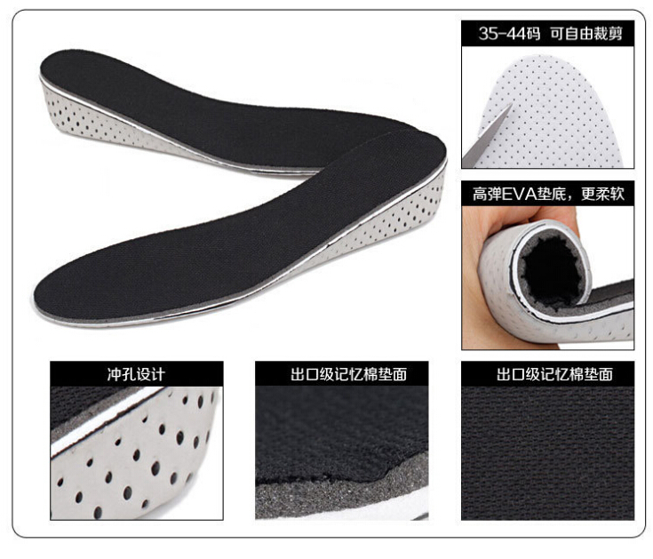 2015 explosion models of men and women sports insoles insoles immediately increased leisure w417<br><br>Aliexpress