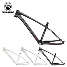 26-inch mountain bicycle frame 3K carbon fiber tripod tapered head tube carbon bike frame carbon fiber super light bicycle frame(China (Mainland))