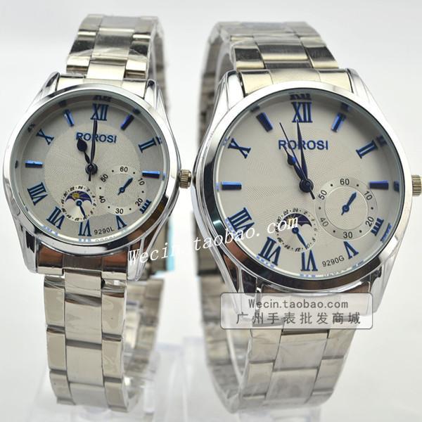 Watch watch quartz watch steel watch<br><br>Aliexpress
