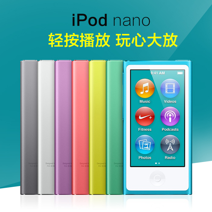 Black FOR IPOD nano7 7th Generation 8GB FM VIDEO E-Book With film MP3/5 MUSIC PLAYER FREE SHIP A variety of language(China (Mainland))