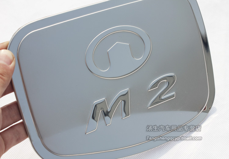 Free shipping 2010 - 13 haversian m2 great wall fuel tank cover stainless steel refires decoration(China (Mainland))