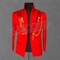 S 5XL 2017 Man the magician costume Bright piece of small suit bar stage singer s
