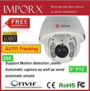 Auto Motion Tracking High Speed Dome Camera 20x Zooms Cctv