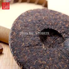 Pu erh Brick tea 357g Aged Tree Ripe Pu er Puerh Tea cake Jingmai Gold Brick