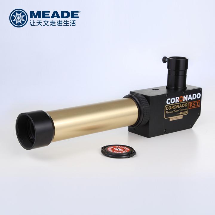 Meade coronade pst t lescope miroir lunettes de soleil hd for Polissage miroir telescope