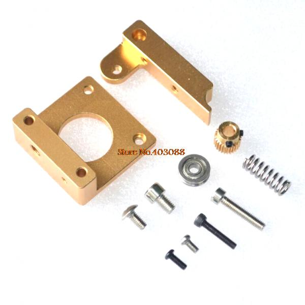 3D printer accessories MK8 extruder aluminum block DIY kit Makerbot dedicated single nozzle extrusion head aluminum block(China (Mainland))