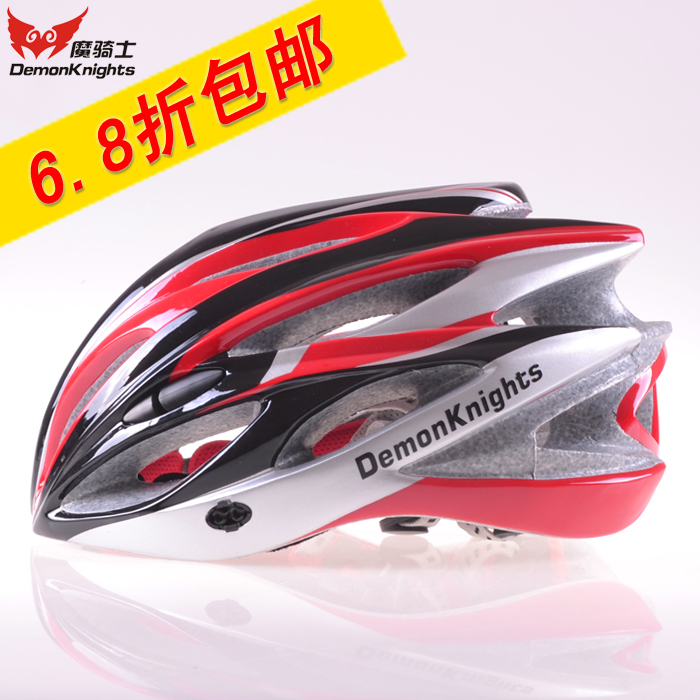 Motocross Ride helmet bicycle one piece insect prevention net helmet bicycle mountain bike(China (Mainland))