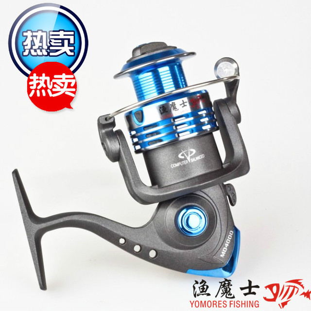 Free shipping Md4000 Fishing Tackle Fishing Reel Spinning Reel 6BB 5.0:1