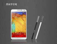 Hot Stylus S Pen Touch Screen Capacitive Pen For Samsung Galaxy Note 3 III N9005(China (Mainland))