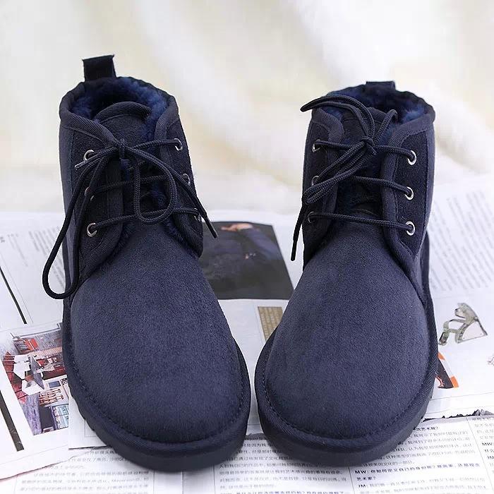 Brilliant ShoeTopiacoza  Fitflop Womens Boots  Shoetopiacoza