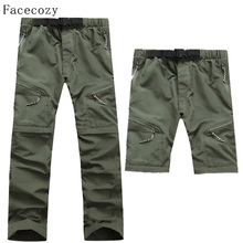 Facecozy Men Summer Outdoor Fast Drying Pants Male Anti UV SportsTravel Trousers Pant s Leg can