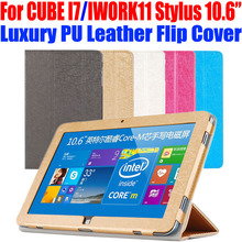 20X Case For CUBE I7 Stylus 10.6 PU Leather Case Flip cover for IWORK11 Stylus 10.6 INCH tablet pc CB11