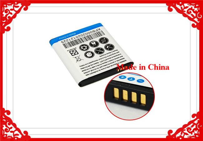 Livraison gratuite New 2100 mAh bleu batterie EB L1D7IBA téléphone Mobile Batery pour T - Mobile Samsung Galaxy S2 SII T989 Hercules(China (Mainland))