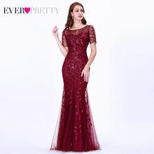 בתוספת גודל ערב הסעודית שמלות נשף 2019 פעם די EZ07707 קצר שרוול תחרת אפליקציות טול בת ים ארוך שמלת מסיבת שמלות(China)