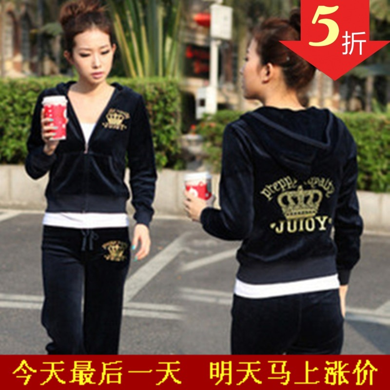 2015 spring women's velvet embroidery casual long-sleeve sports sweatshirt set female sportswear - Bain store