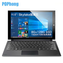 11.6 inch Teclast X3 Pro Windows 10 Tablet PC 8GB RAM 128GB ROM Skylake Core M 3-6Y30 Dual Core 5.0MP(China (Mainland))
