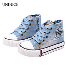 2016 New Arrived size 25-37 children casual shoes kids canvas sneakers boys jeans flats girls boots denim side zipper shoes(China (Mainland))