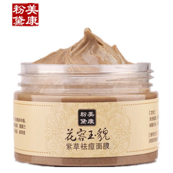 herbs face mask skin care remove mite face care treatment acne pimples blackhead whitening cream moisturizing Remove Scar 120g(China (Mainland))