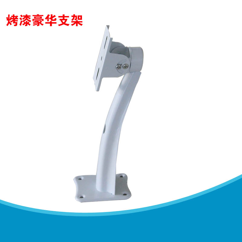 Monitor stent surveillance camera head bracket monitoring equipment accessories stainless steel paint Luxury(China (Mainland))