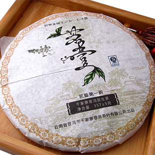 2007 Qianjiazhai large leaf Pu er tea 357g raw Puer tea Free Shipping