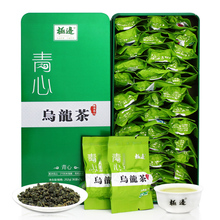 252g/36packs Top Grade Chinese Oolong Tea Green Food Health Tea Wholesale Price slimming tea oolong type good flavor tea