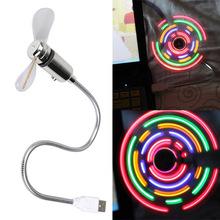 Mini Flexible USB Fan with 5 Color LED Light Switchable Cool Gadget flexible usb clock fan gadgets cool Usb fan usb interest