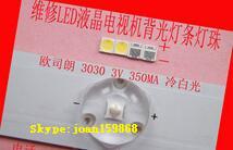 FOR maintenance Hisense Philips LCD TV backlight Kim led strip lights 3V SMD LED beads 3030(China (Mainland))