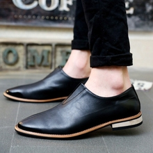 2016 Spring Autumn Loafers Men Oxford Flat Shoes Top brand Men Moccasins Shoes Leather Men Shoes Casual zapatos hombre EPP046(China (Mainland))