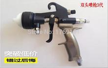 Two head cromo pistola de dos componentes plateado plata pistola plating pistola de acero inoxidable anti corrosión