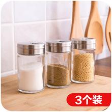 Japanese minimalist kitchen glass cruet three mounted rotatably barbecue sauce bottle pepper shakers (China (Mainland))