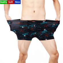 Buy 18 Color 7XL Fashion Men Underwear Boxers Sex Men Underwear Famous Brand Cotton Boxers Male Panties Shorts Hot Sale for $3.60 in AliExpress store