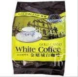 Macao products imported from Las Vegas gold instant triad white espresso coffee instant coffee powder 600