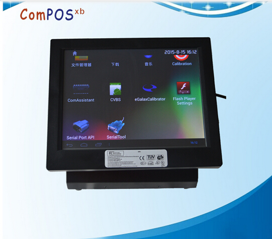 New Arrival touch screen all in one pos system/cash register /pos machine POS1201AN Android pos terminal(China (Mainland))