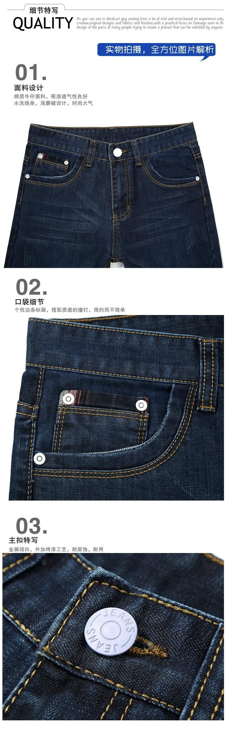 2017 spring Men Straight Denim Jeans Plus Size 29-40 High Quality Cotton Logo Mens Trousers fashion men slim jeans