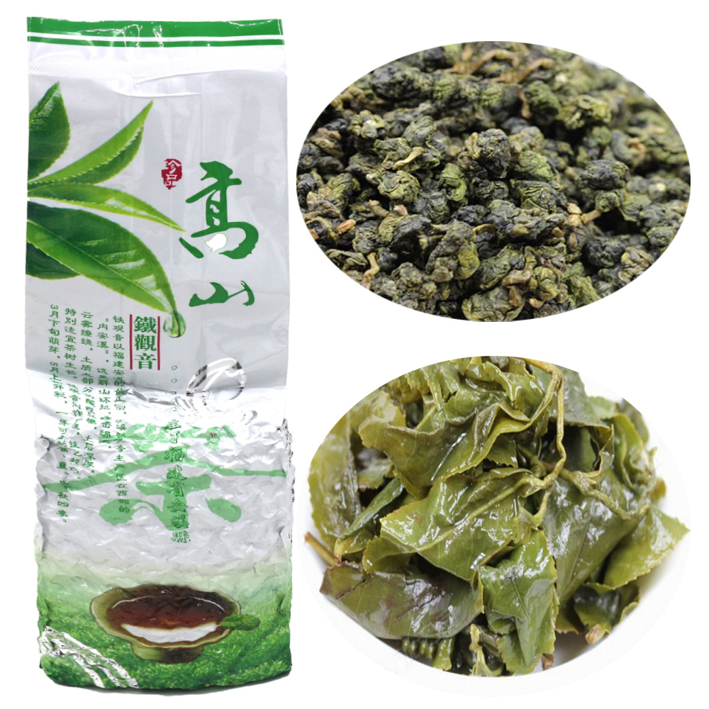 2016 spring 250g/bag Taiwan High Mountains Jin Xuan Milk Oolong Tea, Frangrant Wulong Tea Free Shipping!(China (Mainland))