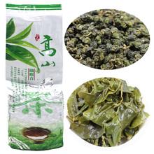 2016 spring 250g/bag Taiwan High Mountains Jin Xuan Milk Oolong Tea, Frangrant Wulong Tea Free Shipping!(China (Mainland))