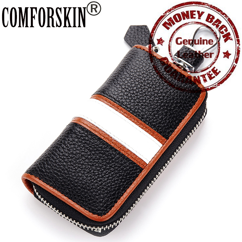 2017 New Arrivals 100% Genuine Leather Unisex Universal Casual Style Patchwork Car Key Wallets Housekeeper Suit for Men & Women(China (Mainland))