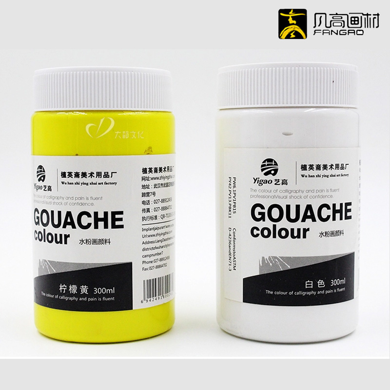 Free shipping YKO 300ML gouache  300ML large bottles of white/yellow color 95300 Van Gogh<br><br>Aliexpress