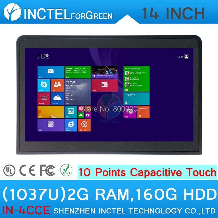 Low price and best quality All in one zero client mini computer with 10 point touch capacitive touch 2G RAM 160G HDD(China (Mainland))