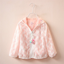2016 summer children's clothing Korean girls children's clothing sun protection  new small lace coat children wear on both sides