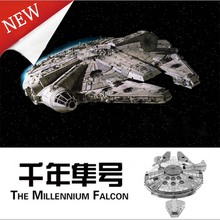 3D Metal Model Puzzle DIY Star Wars Spacecraft Jigsaw X-wing Star Fighter Model Laser Cutting  Star Wars Model Birthday Gifts(China (Mainland))