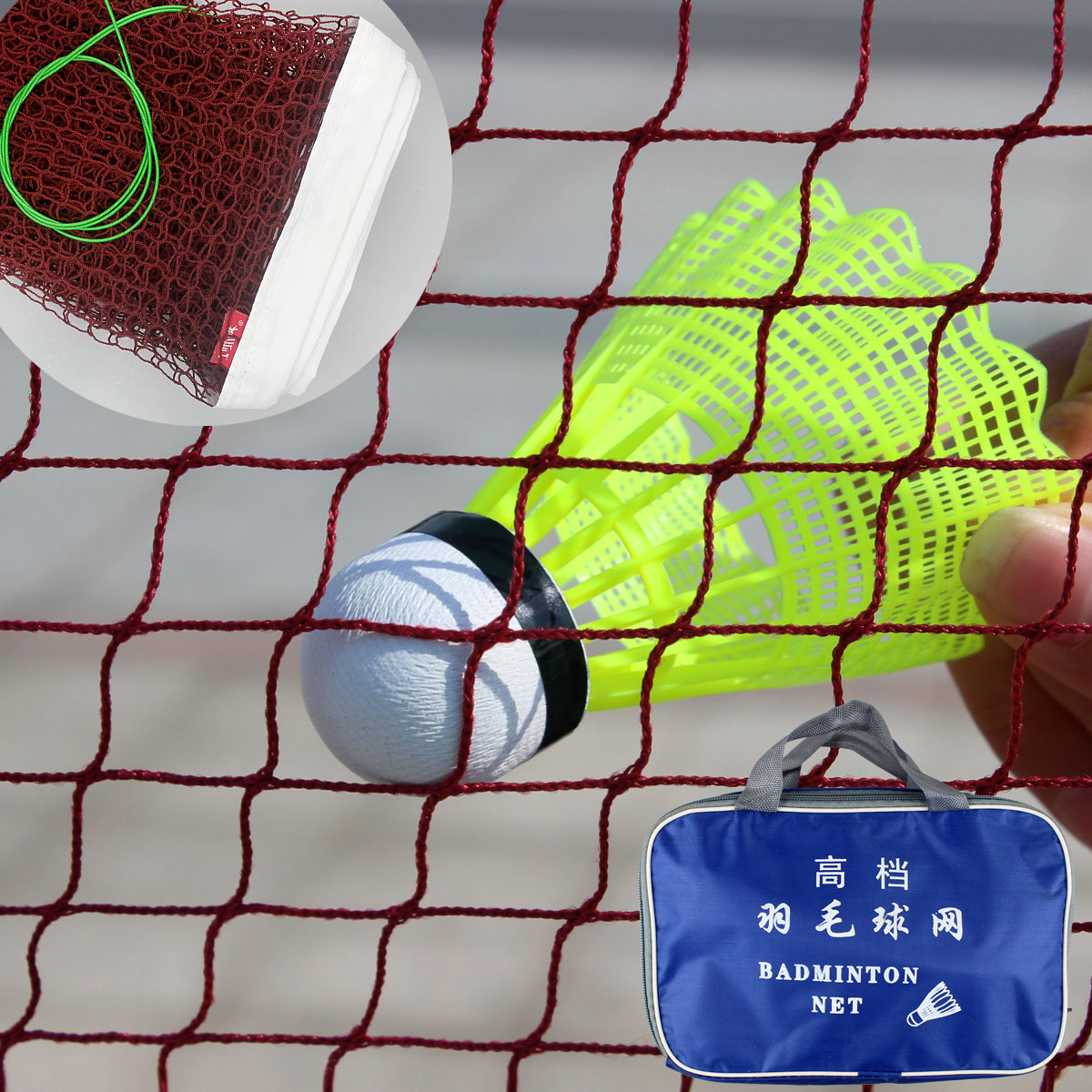 Standard portable badminton net game folding rainproof outdoor use not sticking ball(Hong Kong)