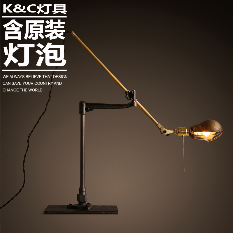 Copper Bedside Wall Lamps : KC-lamp-American-country-industry-retro-Coffee-hall-bedroom-bedside-wall-lamp-copper-folding-arm.jpg