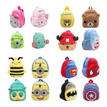 mochila Children's gifts kindergarten boy backpack Plush baby children school bags design kid girls lovely K T plush toy bags(China (Mainland))