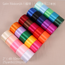 25 Yards/Roll 50mm 2inchesSingle Face Satin Ribbons for Wedding Decorations Wholesale Gift Wrapping/Packing Ribbon