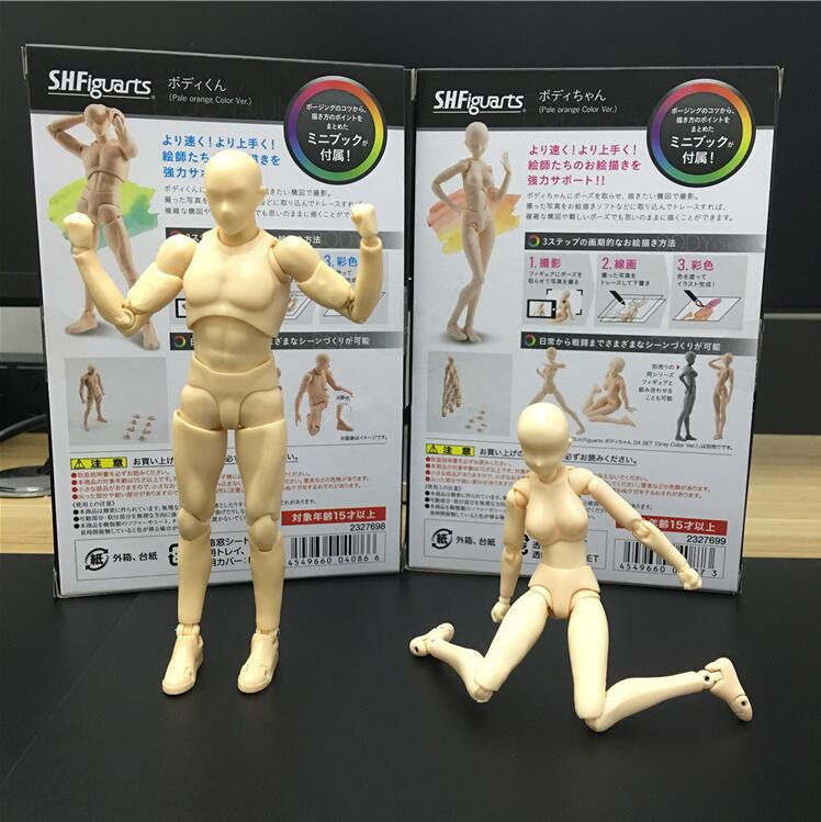 Buy Yamala 15 cm four Style Body Chan Pale Orange Gray Color  Figma SHF S.H.Figuarts (SHF) With Prop Knife PVC Action Figure In Box cheap