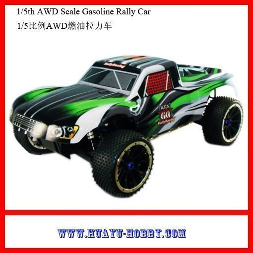 2ch 2.4G HSP car 1/5th 4WD RTR Scale 30CC Gasoline engine Rally Car 94053<br><br>Aliexpress
